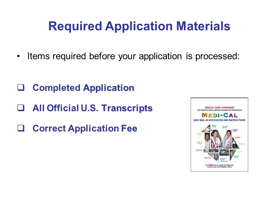 Required Application Materials