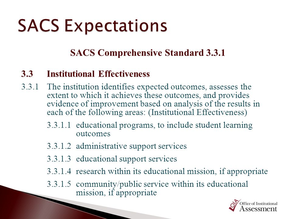 SACS Comprehensive Standard 3.3.1