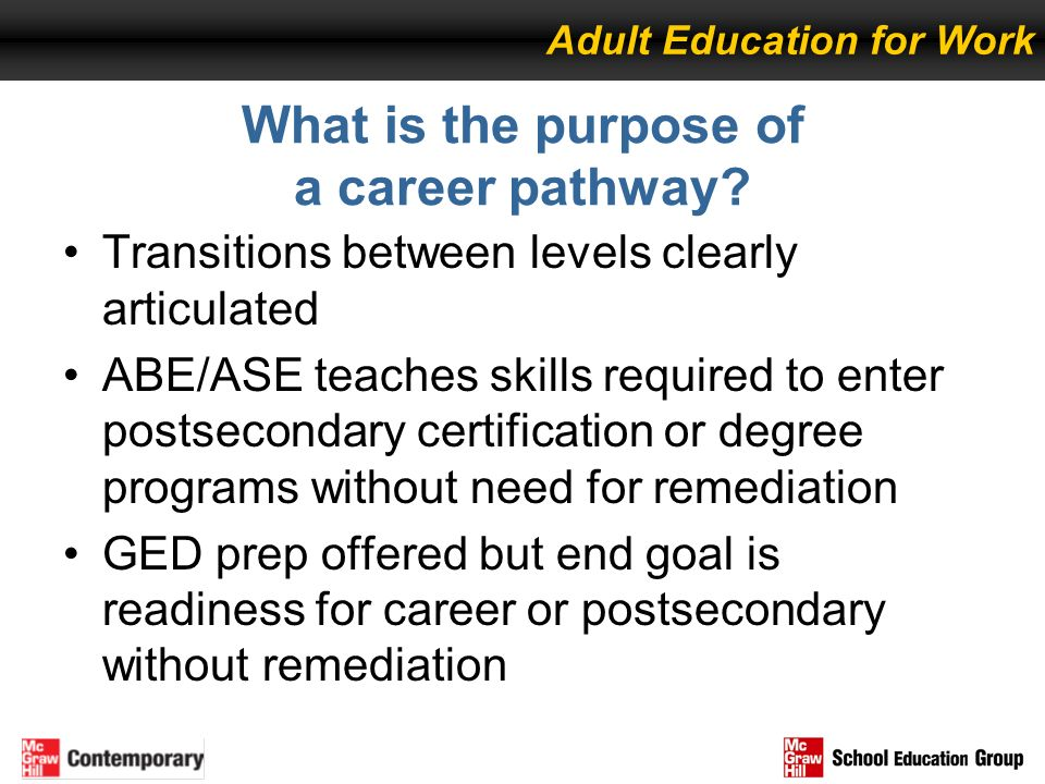 What is the purpose of a career pathway