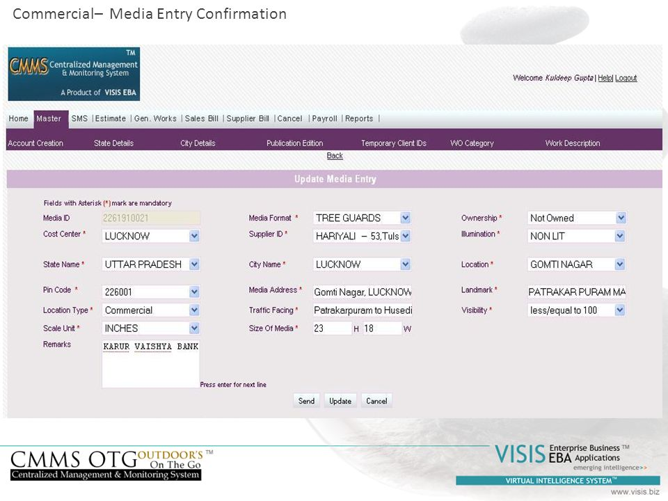 Commercial– Media Entry Confirmation