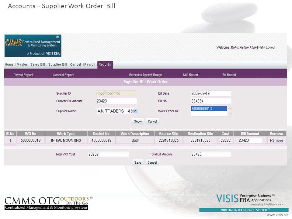 Accounts – Supplier Work Order Bill