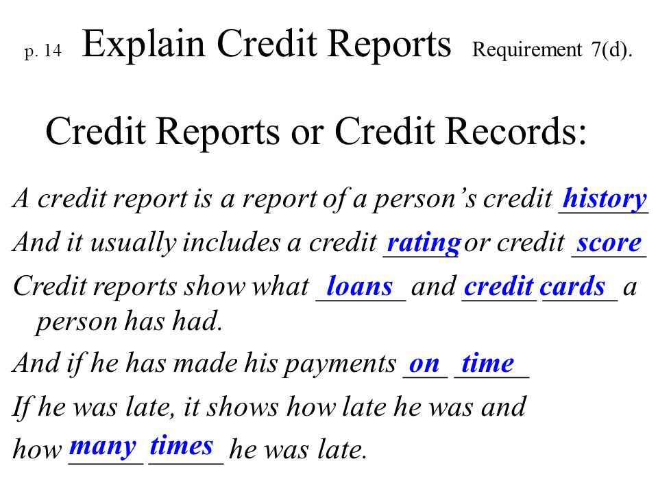 Credit Reports or Credit Records: