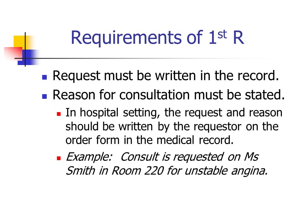 Requirements of 1st R Request must be written in the record.