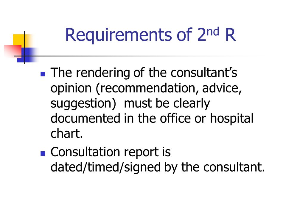 Requirements of 2nd R