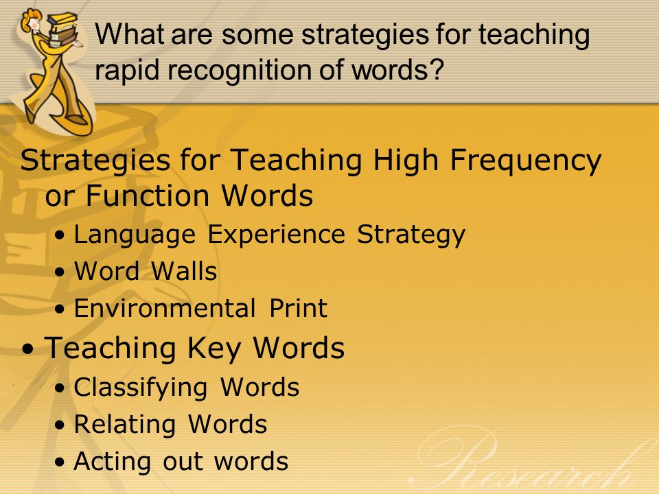 What are some strategies for teaching rapid recognition of words
