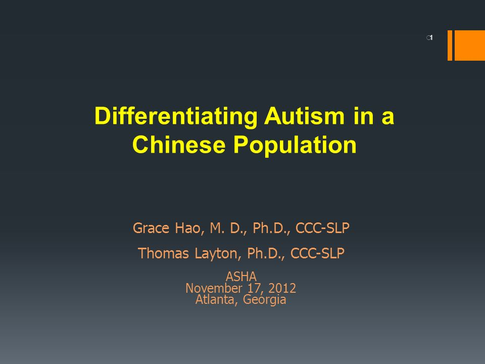Differentiating Autism in a Chinese Population