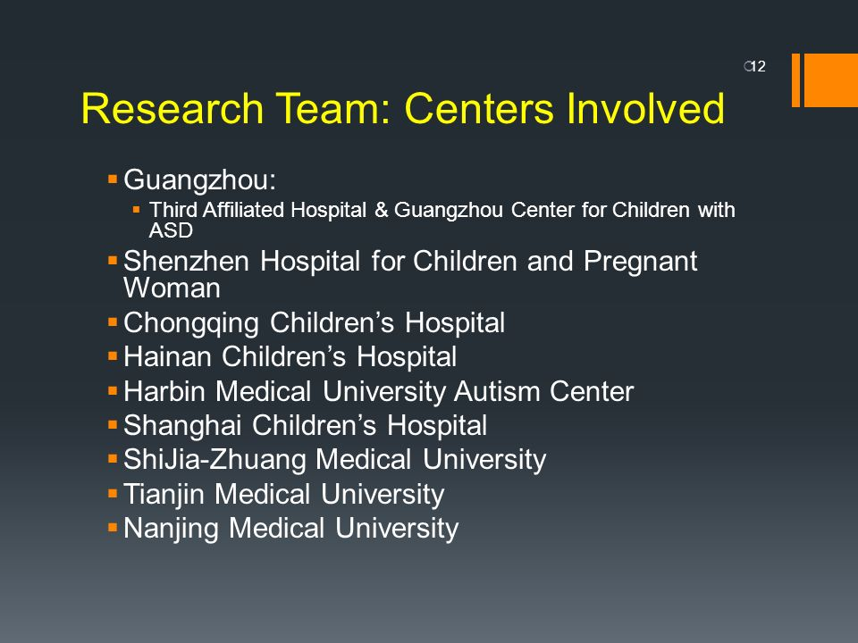Research Team: Centers Involved