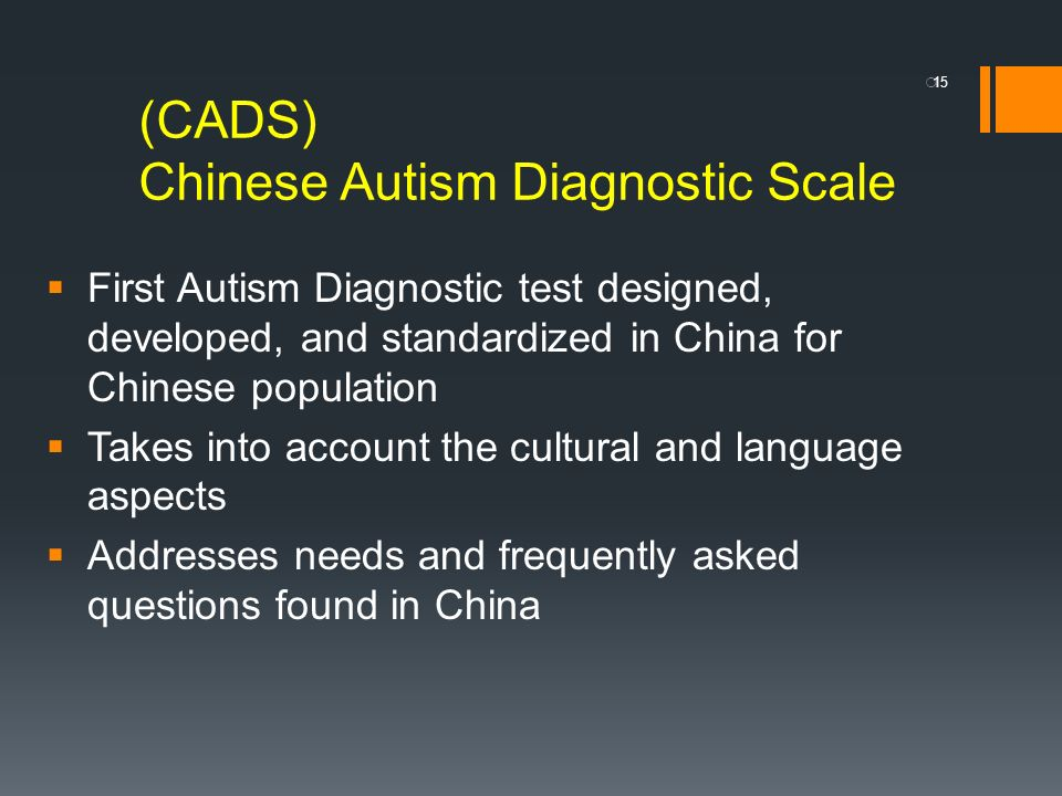 (CADS) Chinese Autism Diagnostic Scale