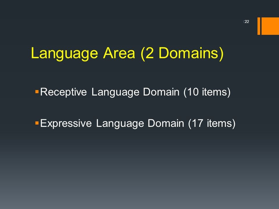 Language Area (2 Domains)