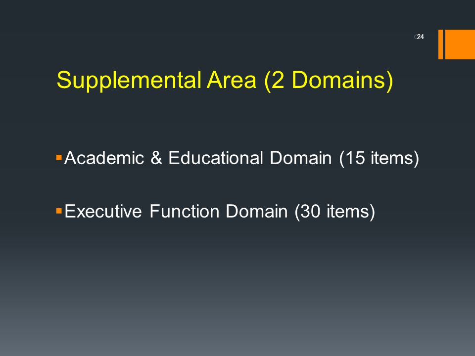 Supplemental Area (2 Domains)