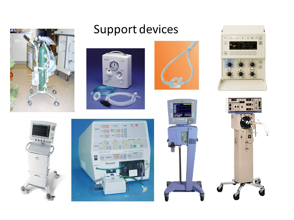 Support devices