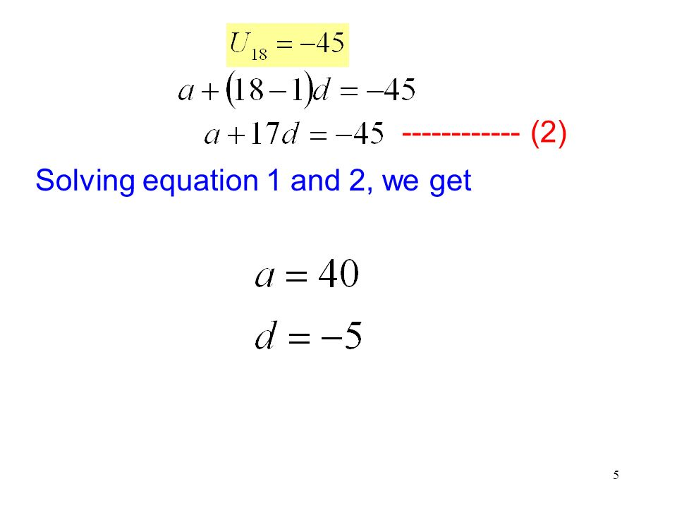 (2) Solving equation 1 and 2, we get