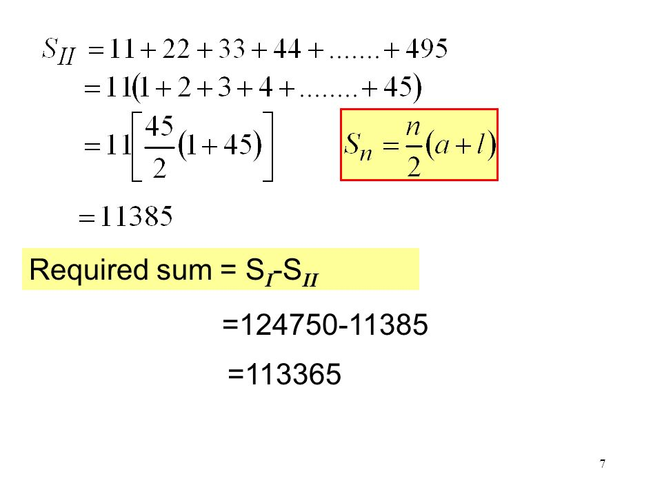 Required sum = SI-SII = =113365