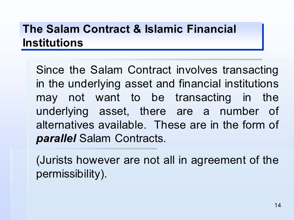 The Salam Contract & Islamic Financial Institutions