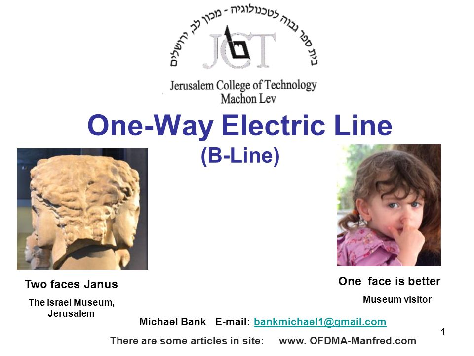 One-Way Electric Line (B-Line)