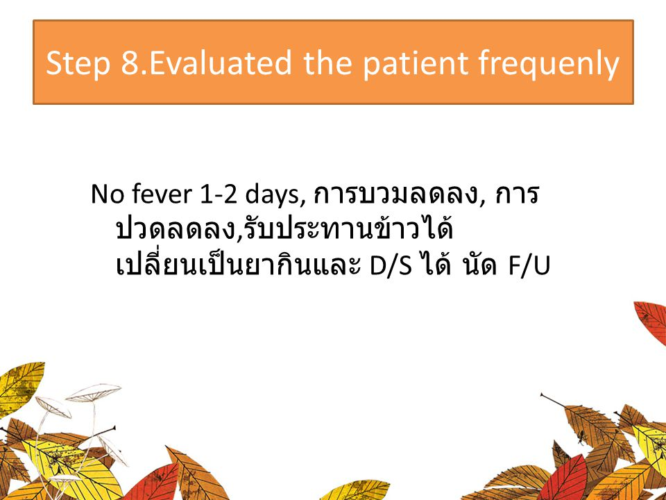 Step 8.Evaluated the patient frequenly