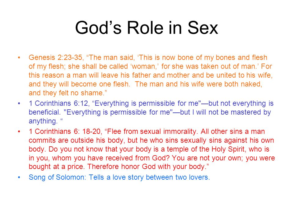 God's Role in Sex