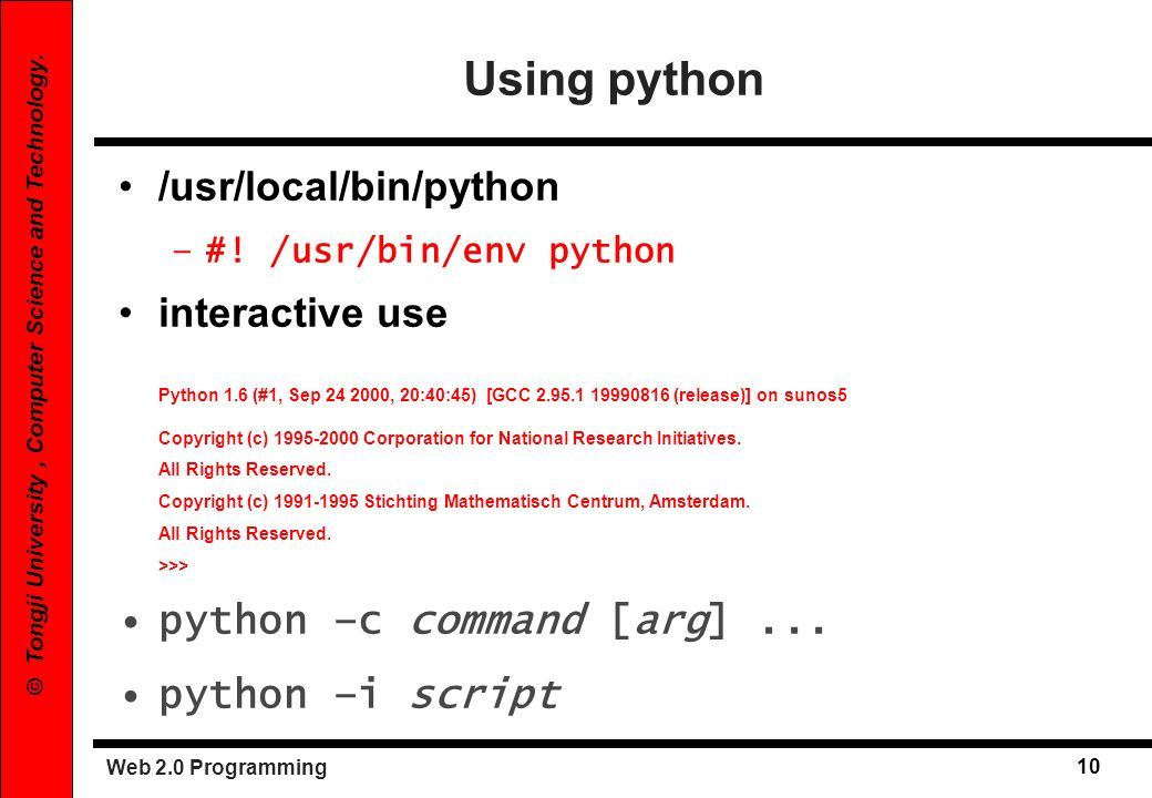 Using python /usr/local/bin/python interactive use
