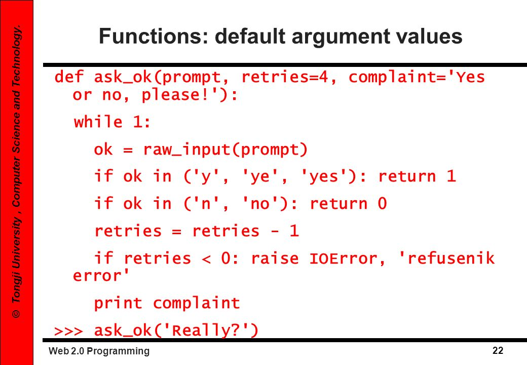 Functions: default argument values