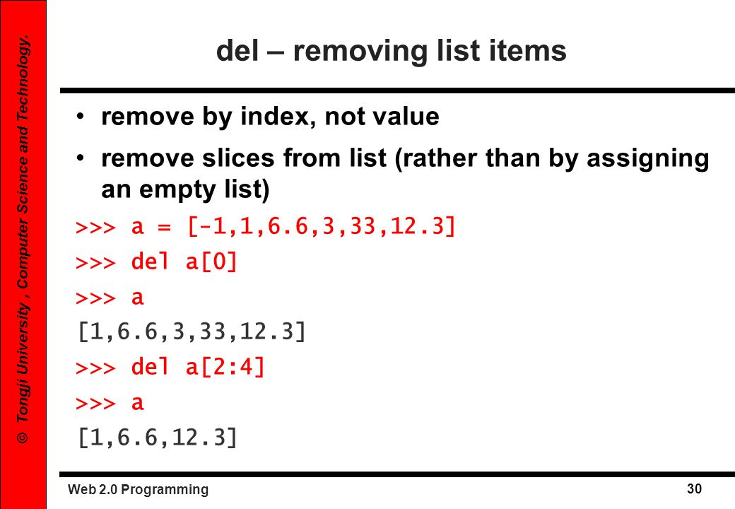 del – removing list items
