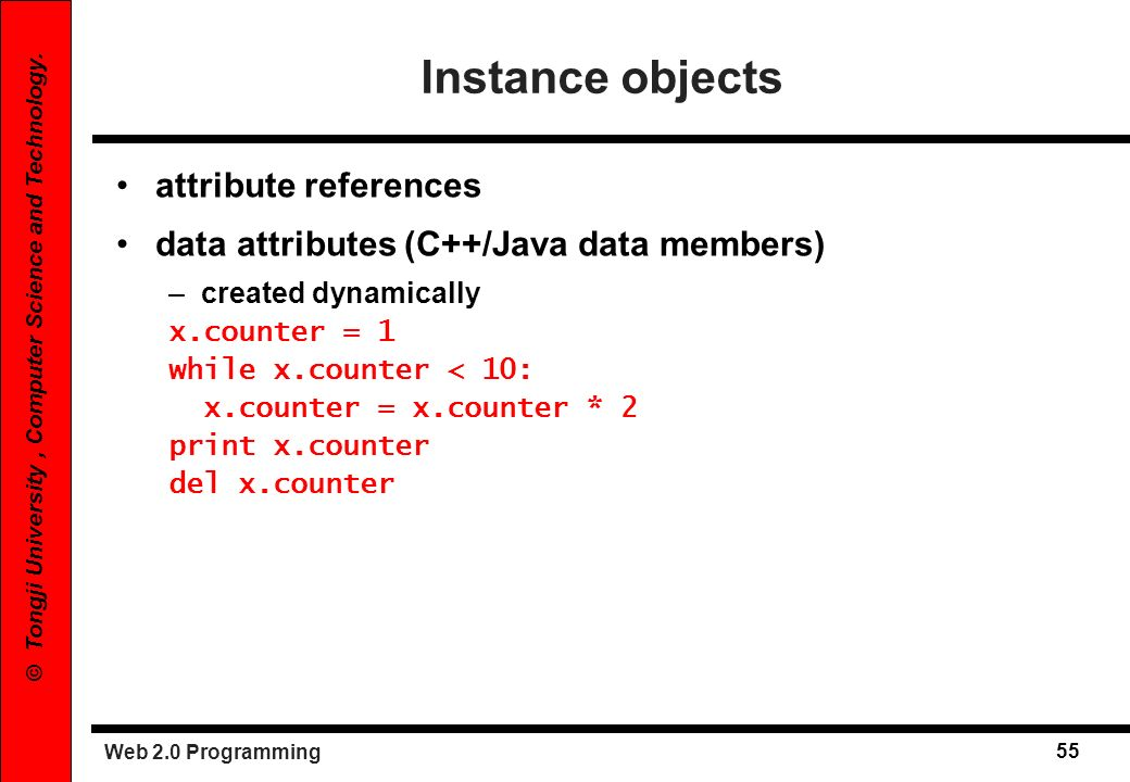 Instance objects attribute references