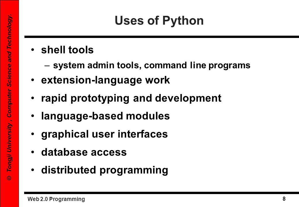 Uses of Python shell tools extension-language work