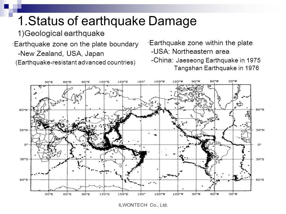1.Status of earthquake Damage 1)Geological earthquake