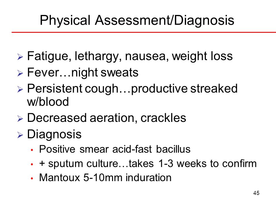 Physical Assessment/Diagnosis
