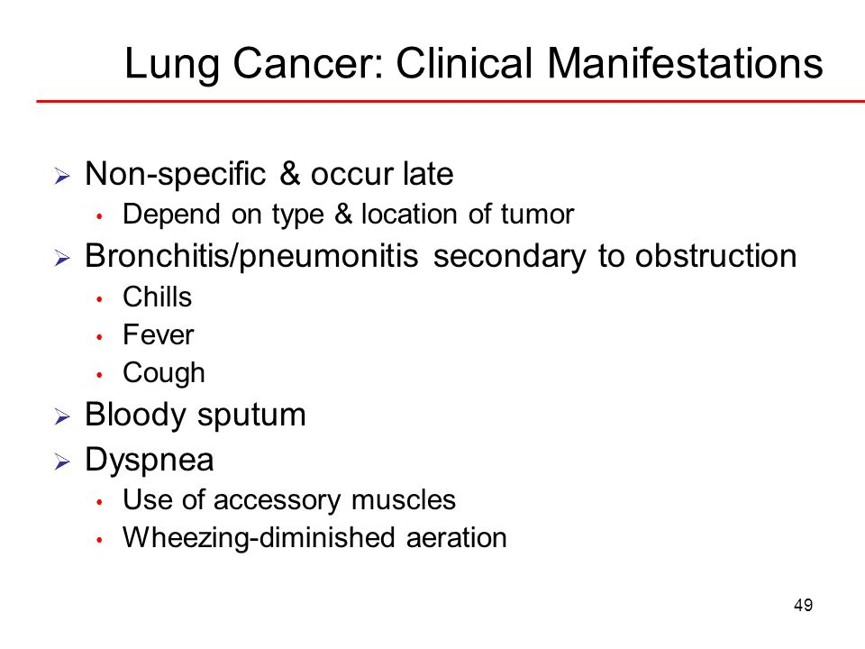 Lung Cancer: Clinical Manifestations