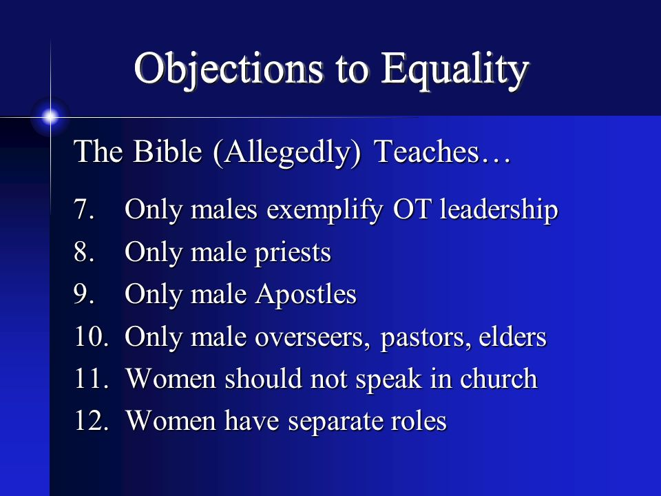Objections to Equality