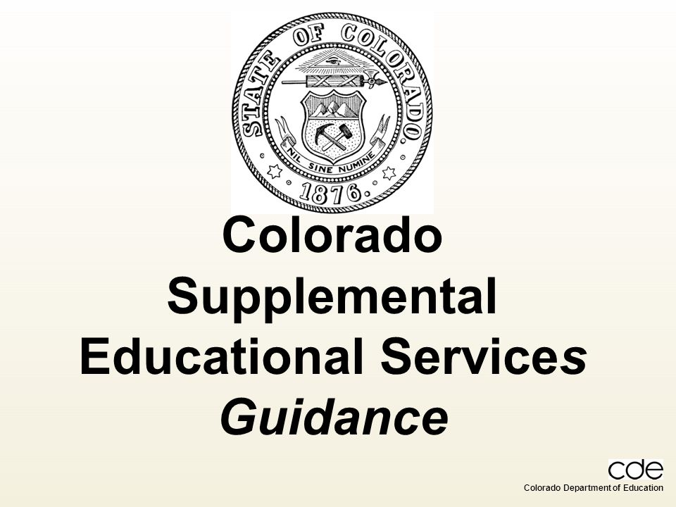 Colorado Supplemental Educational Services Guidance