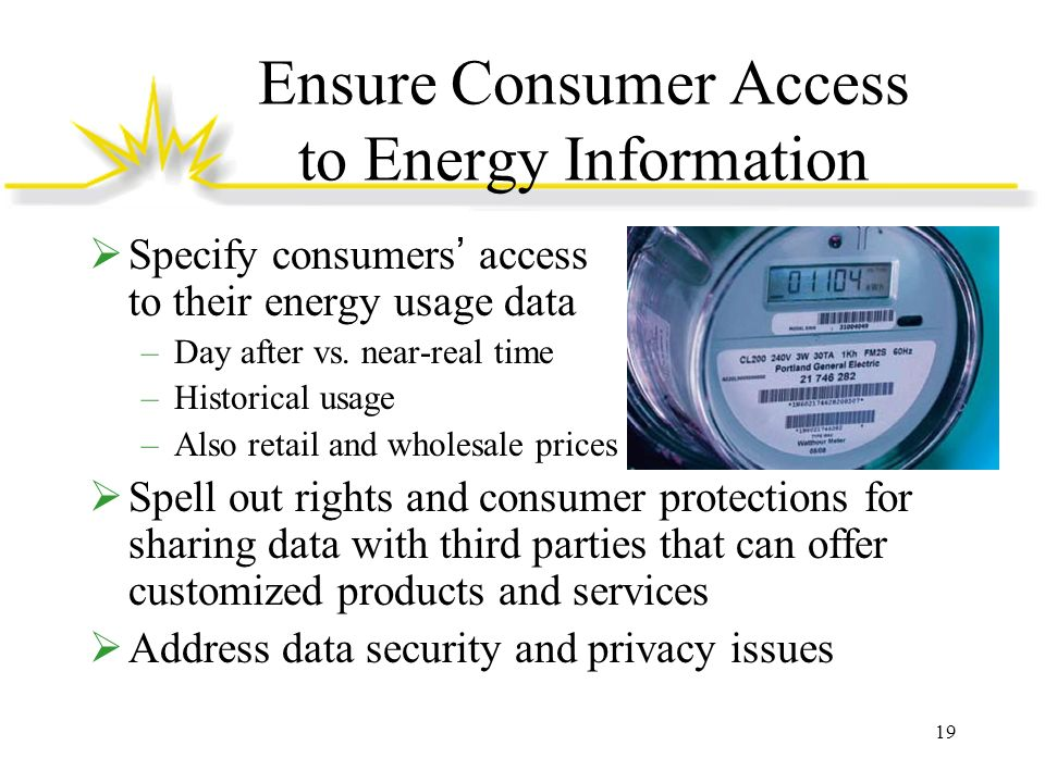 Ensure Consumer Access to Energy Information