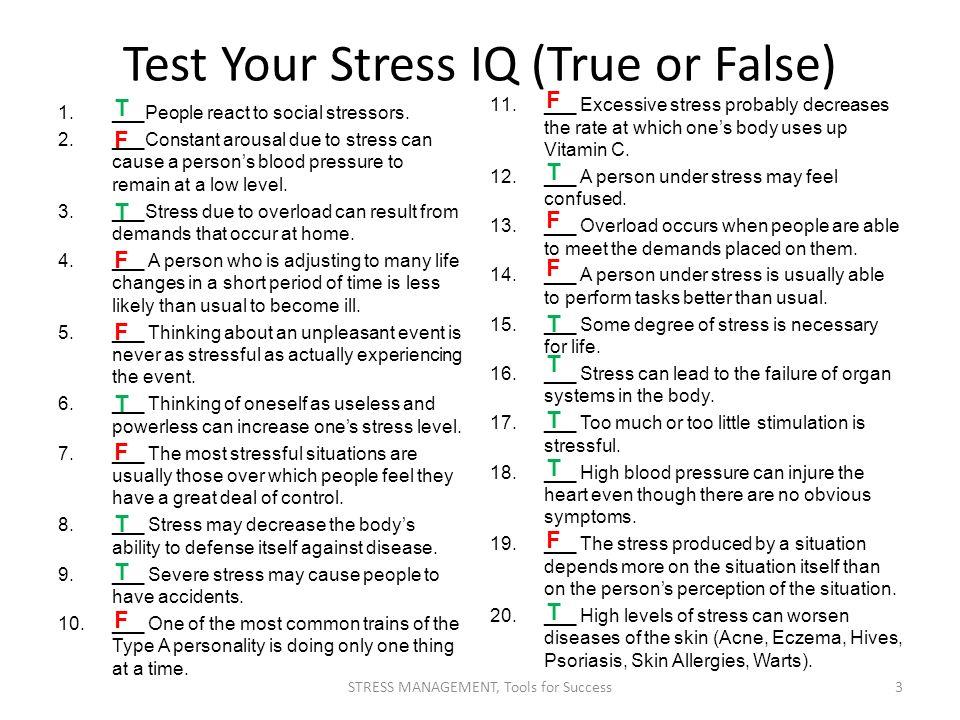 Test Your Stress IQ (True or False)
