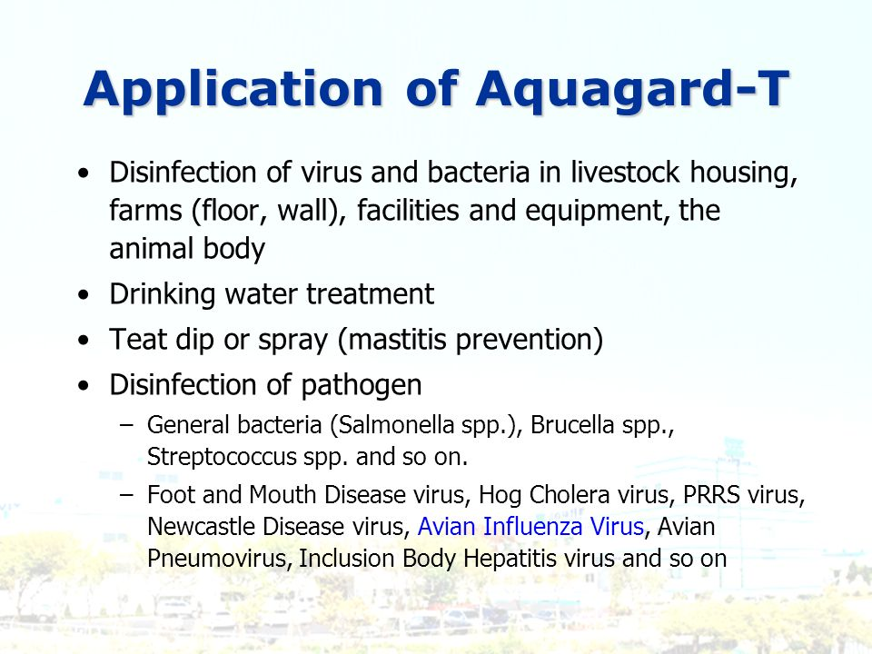 Application of Aquagard-T