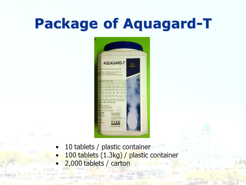 Package of Aquagard-T 10 tablets / plastic container