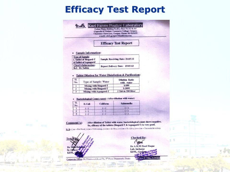 Efficacy Test Report