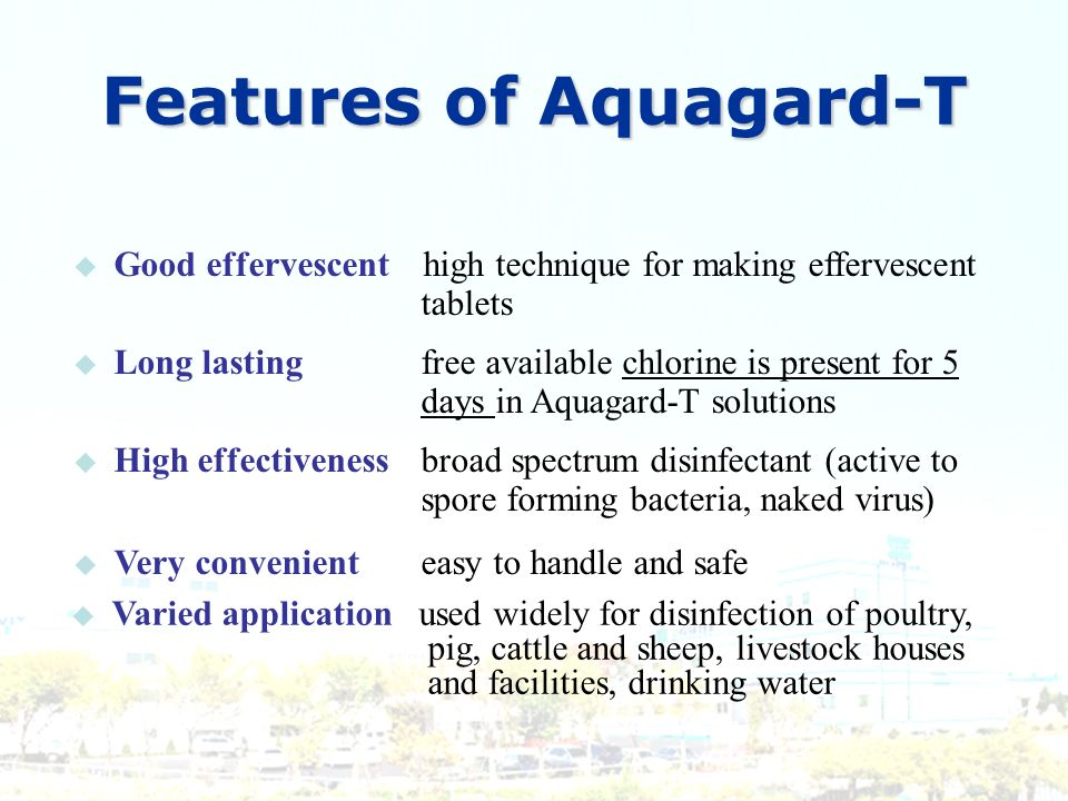Features of Aquagard-T