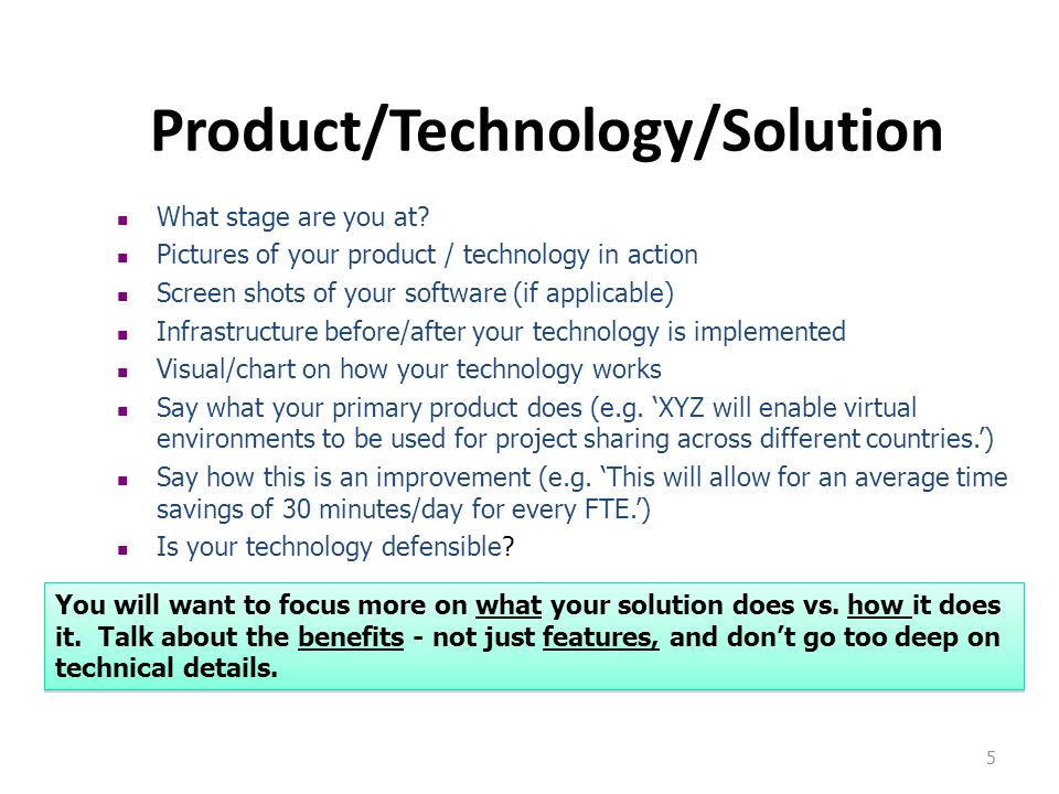 Product/Technology/Solution