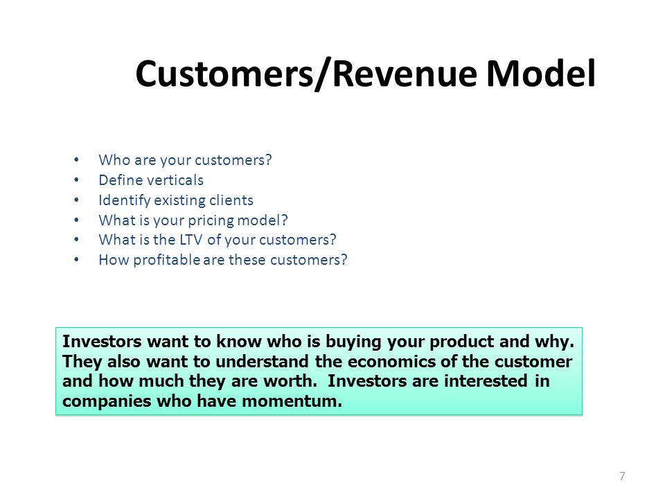 Customers/Revenue Model