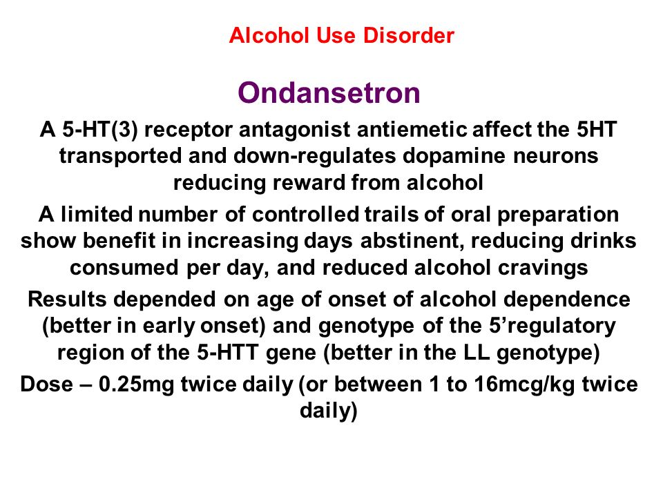 Dose – 0.25mg twice daily (or between 1 to 16mcg/kg twice daily)