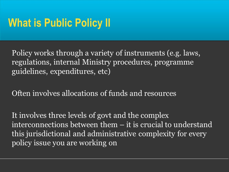 What is Public Policy II