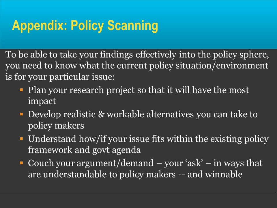 Appendix: Policy Scanning