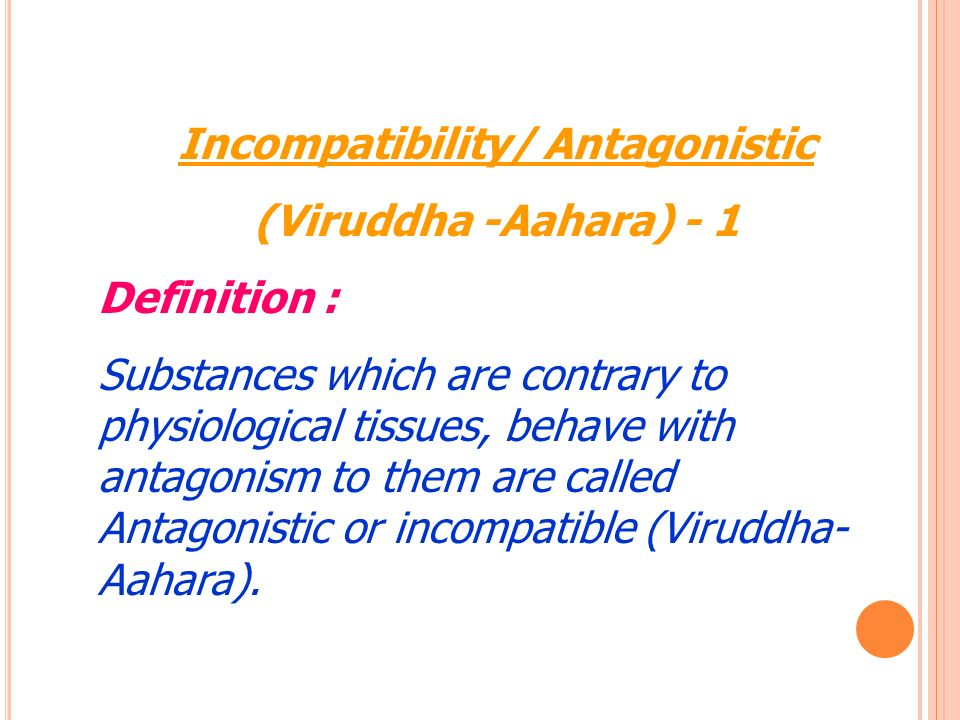 Incompatibility/ Antagonistic