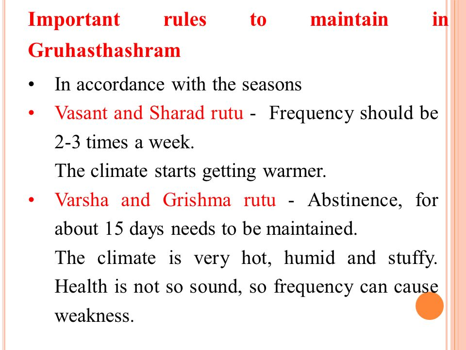 Important rules to maintain in Gruhasthashram