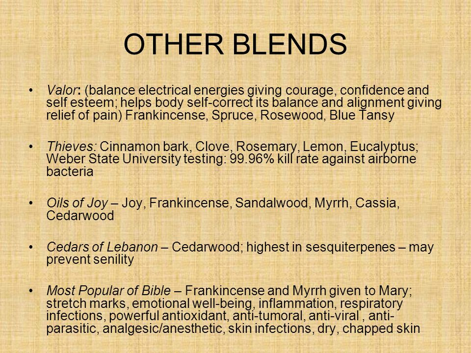OTHER BLENDS