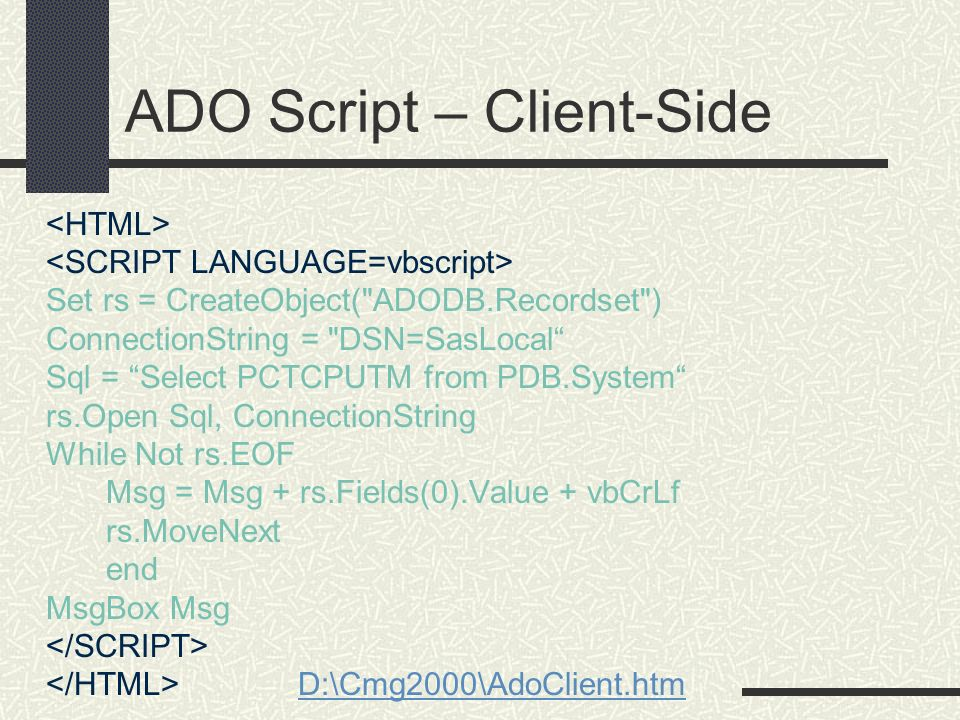 ADO Script – Client-Side