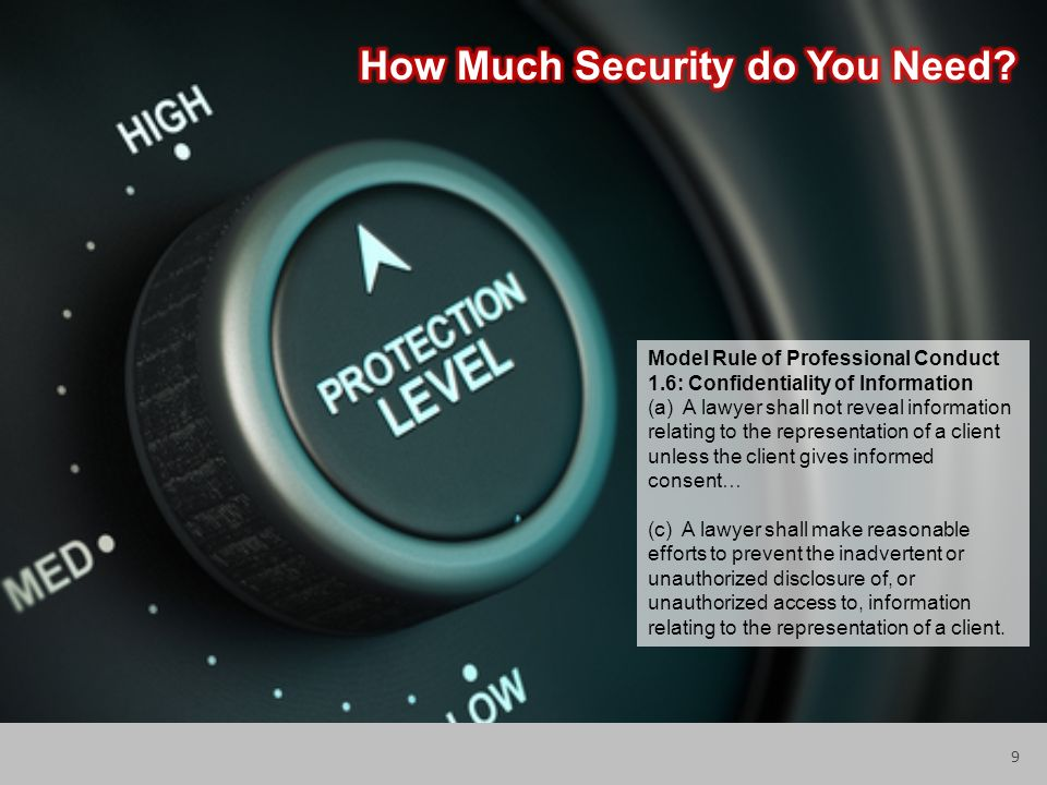 How Much Security do You Need