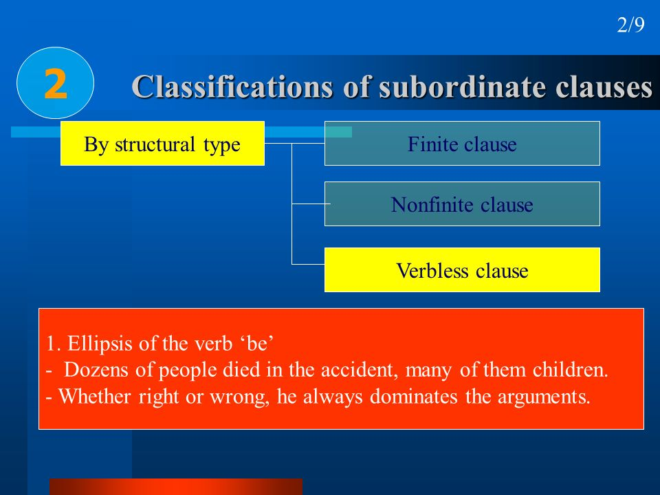 Classifications of subordinate clauses