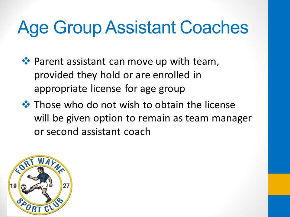 Age Group Assistant Coaches