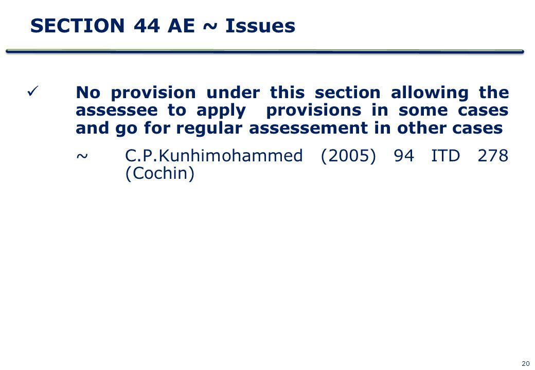 SECTION 44 AE ~ Issues